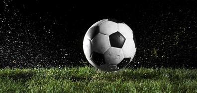 Резултат с изображение за България Франция футбол